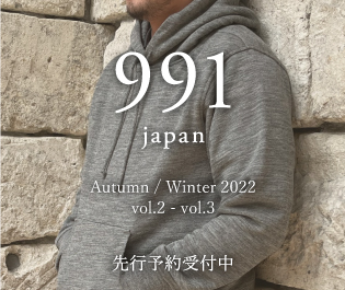 991 Jacket【Sultan】の写真