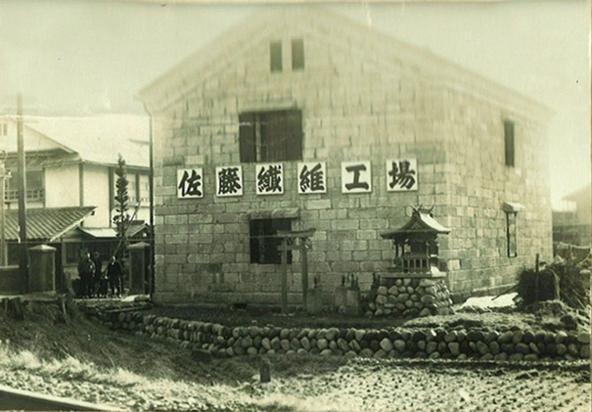 history image2