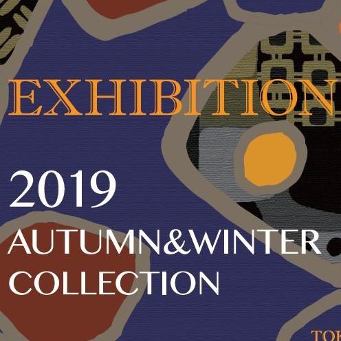 2019 AUTUMN Exhibition:3月展示会のお知らせの写真