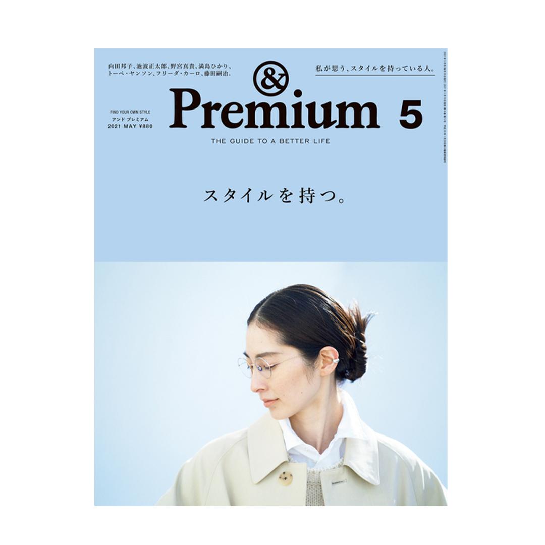 PRESS INFO:&Premiumの写真