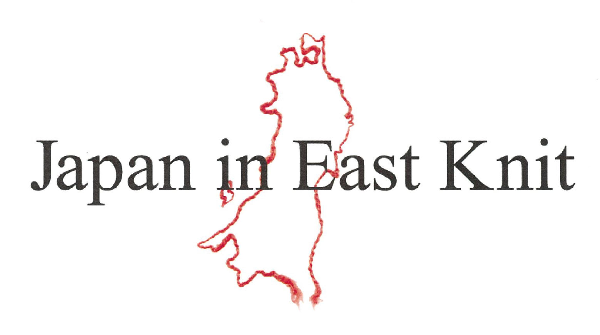 9th Japan in East Knit 展示会のお知らせの写真