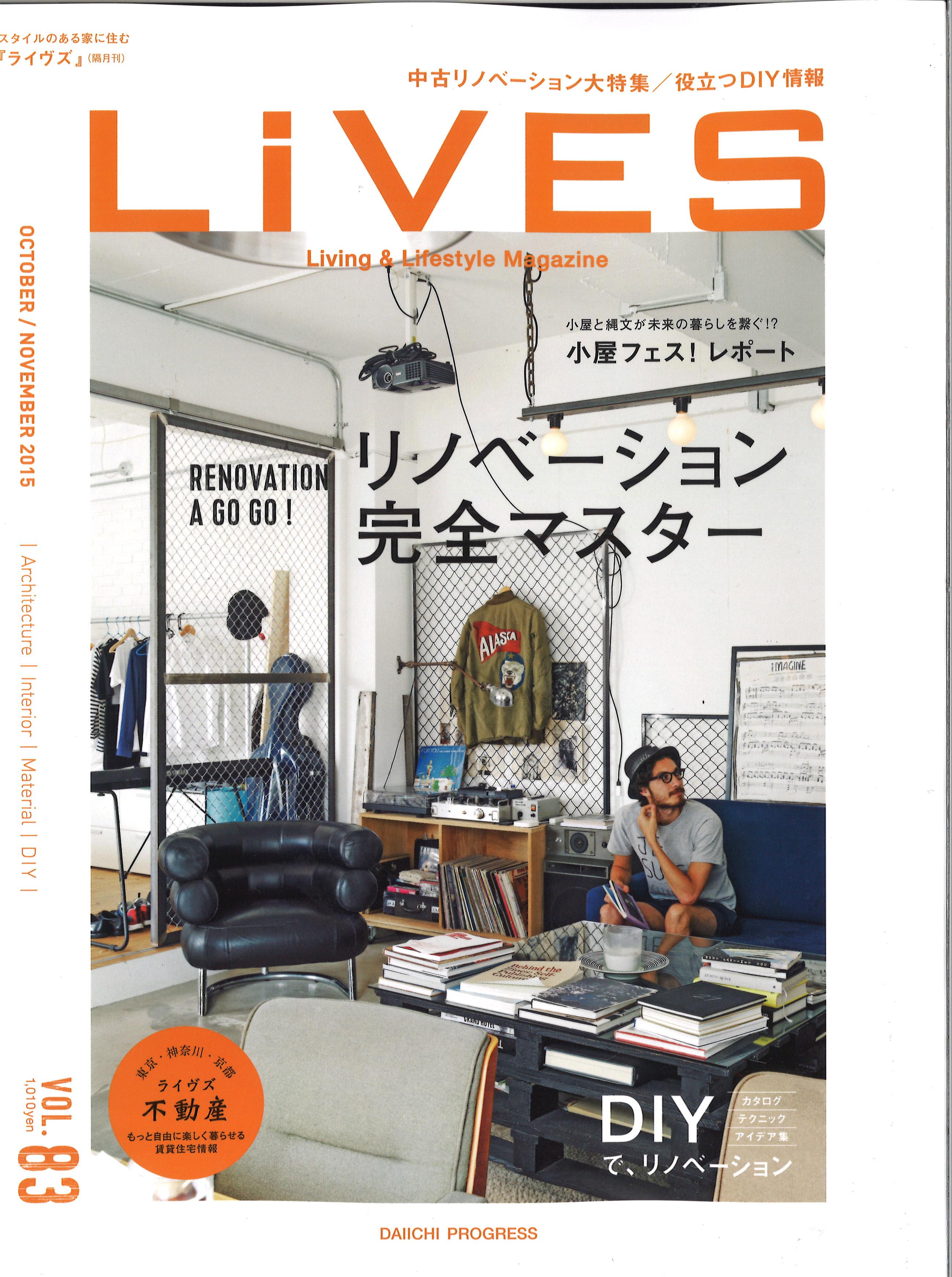 LIVES vol.83の写真