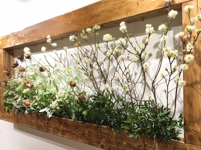 Botanical Art #4の写真