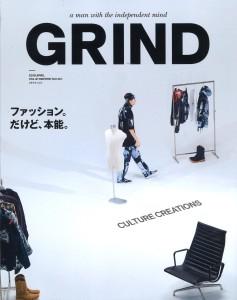 2019.4.GRAIND
