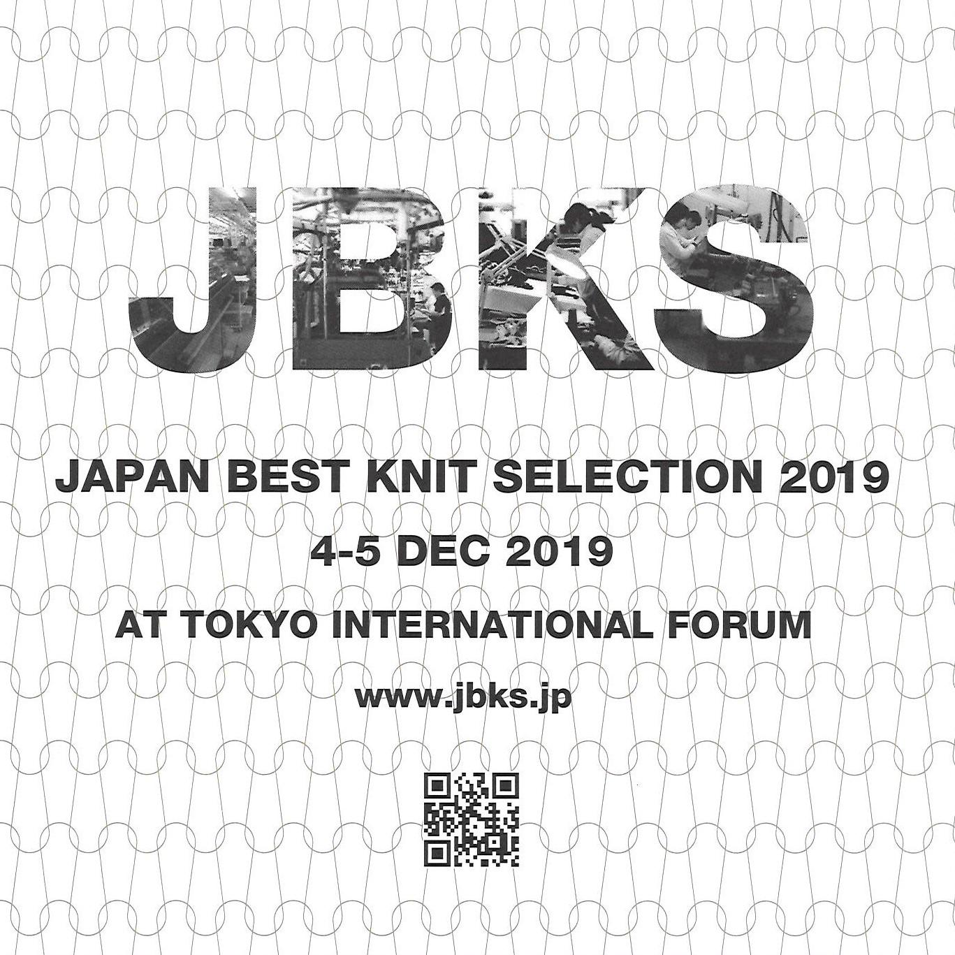出展のお知らせ:ジャパン・ベストニット・セレクション2019の写真