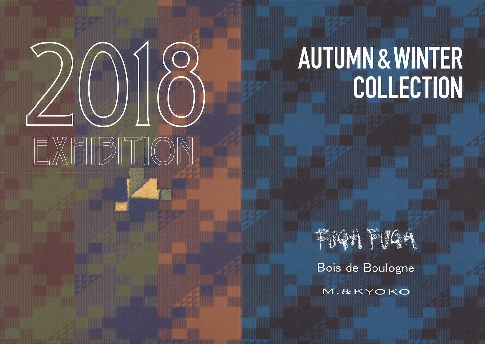 2018 AUTUMN Exhibition:展示会のお知らせの写真
