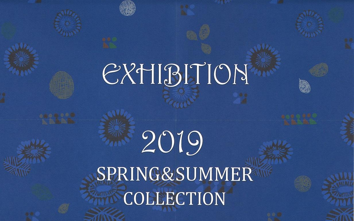 2019 SPRING & SUMMER Exhibition:9月展示会のお知らせの写真