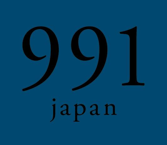 佐藤繊維:「991」期間限定ショップのお知らせの写真