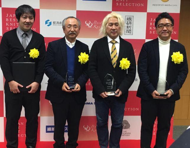 ジャパン・ベストニット・セレクション2018 佐藤繊維/Sato–S2がグランプリの写真