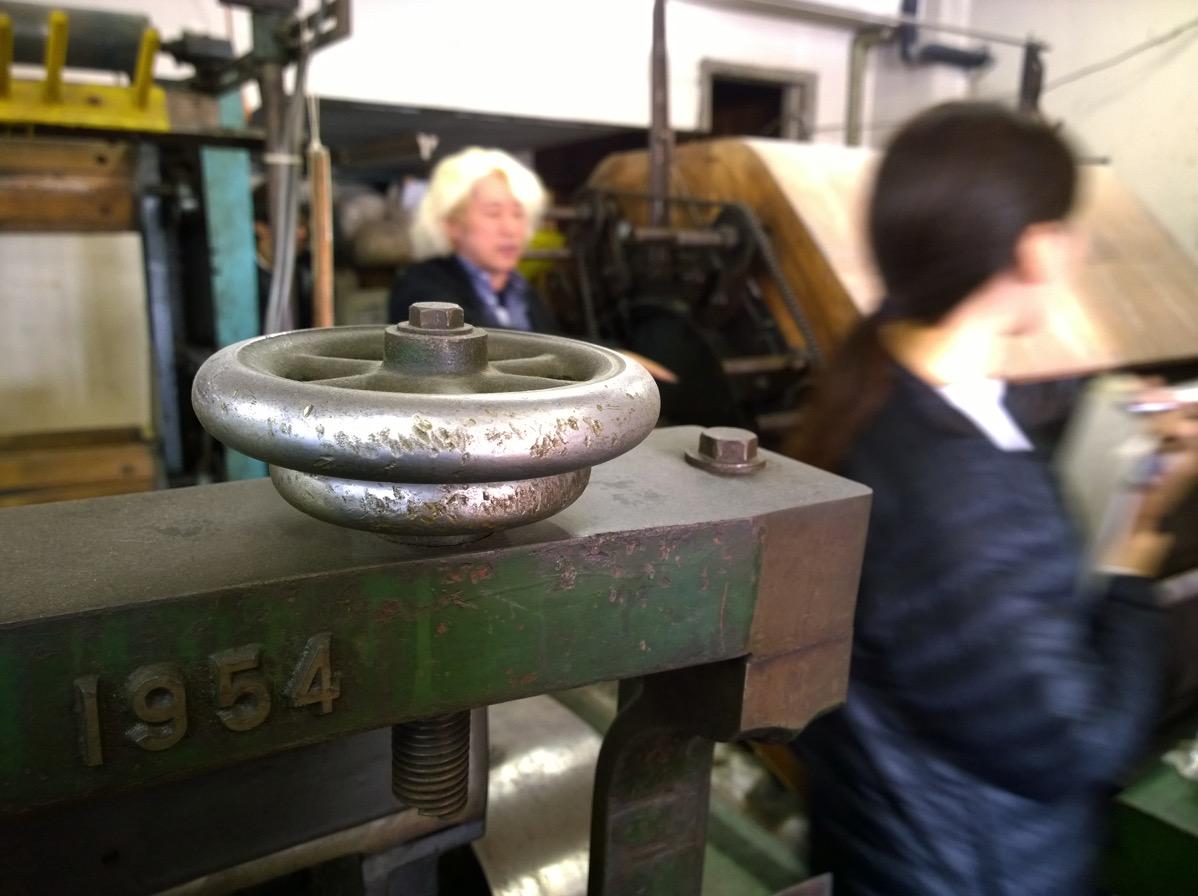 工場見学のすゝめ(その2)の写真