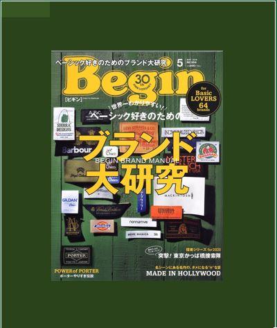 掲載INFO:Begin 5月号の写真